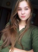 Зубакова Полина